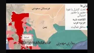 درباره یمن این نکات را حتما بدانید استاد رائفی پور