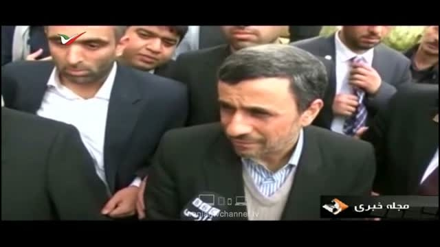 واکنش صداوسیما به مصاحبه احمدی نژاد با بی بی سی فارسی!