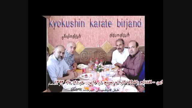 رئیس و برخی اعضای جدید هیات کاراته استان خراسان جنوبی-