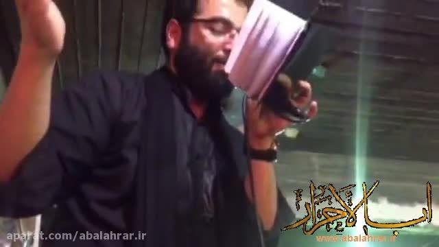 کلیپ عزاداری شام اربعین 1394 در کربلا:حاج حسین سیب سرخی