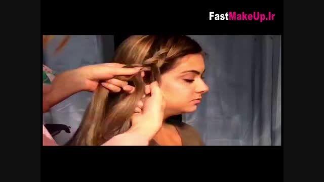 آموزش آرایش باقت مو - آموزش آرایش سریع بانوان