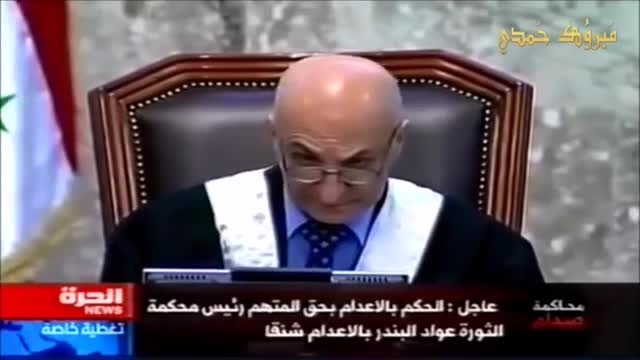 دادگاه صدام و اعتراض او به حکمش