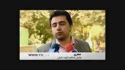 گذشت خانواده شهید خلیلی از قصاص