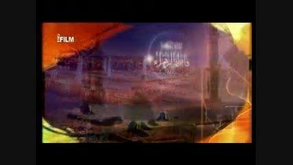 محمد حسینی -ما رانبی (ص) قبیله سلمان خطاب کرد