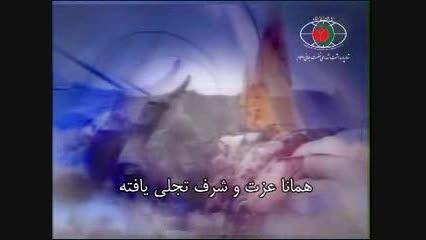 کلیپ های حماسی حزب الله_3 نوایی که گوش متجاوزان را کر خ