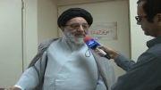 سخنان امام جمعه طبس درباره حادثه سقوط هواپیمای طبس