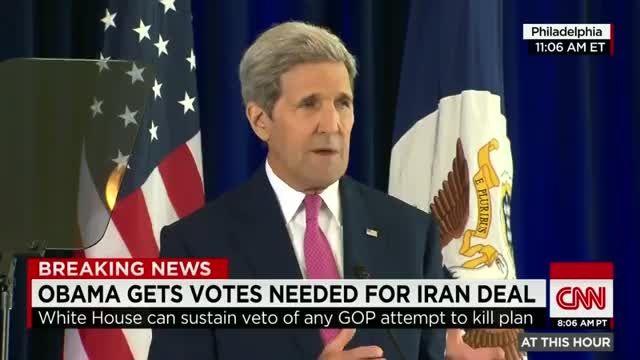کری: توافق با ایران یک توافق جامع است