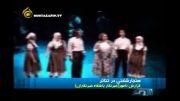 افتضاح جدید در تئاتر کشور و استیضاح وزیر