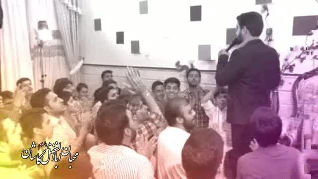 میلاد حماسه سازان کربلا 1394/02/31 شب اول - سرود 2