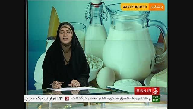 محصولات لبنی سنتی مورد تایید وزارت بهداشت نیست