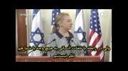 کلیپ | گستاخی نتانیاهو در برابر آمریکا