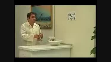 خنده دار ترین سکانس بین سریال های مهران مدیری
