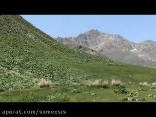 تصاویری زیبا از کوه میشو شهر سیس