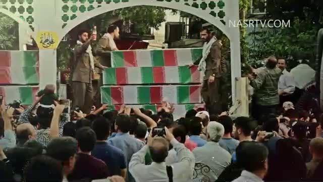 نماهنگ مراسم تشییع شهدای گمنام و غواص در تهران