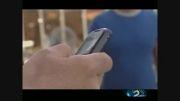 هشدار پلیس فتا درخصوص کلاهبرداری از طریق پیامک