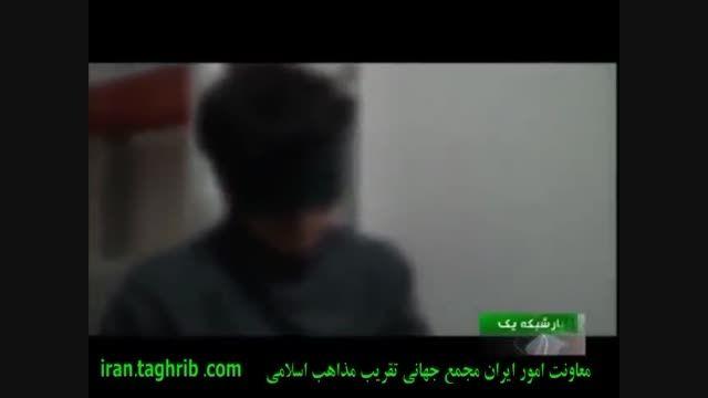 اعترافات تکان دهنده جوان ترین عضو دستگیر شده داعش