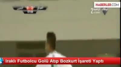 علامت بوز قورد بازیکن کرکوکی عراق مقابل چین -ترکمن عراق