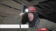 شرق سیبری سردترین نقطه جهان