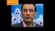 فیلمی که در جلسه استیضاح وزیر علوم پخش شد
