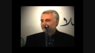 """تحلیل """"حاج قاسم"""" از نقش ایران در تحولات منطقه"""