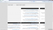 سی مرجع-بانک سایتها و وبلاگها