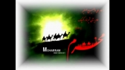 پیشواز محرم-دردل و مدح محمود کریمی