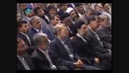 دیدار رهبر انقلاب با نمایندگان مجلس