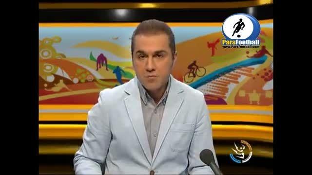 نتایج هفته شانزدهم لیگ برتر فوتسال