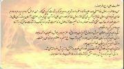 اوضاع افراد بد حجاب در قیامت