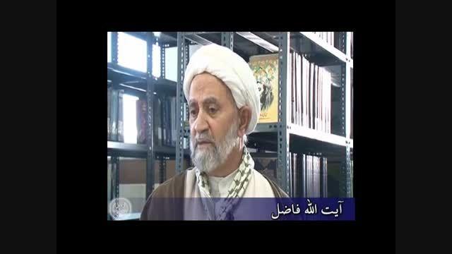 پیام تسلیت حجت الاسلام والمسلمین روحانی (قسمت اول)