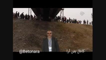 پروفسور رمضانیان پور، پدر بتن ایران-سرزمین نخبگان 4