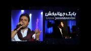 کنسرت بزرگ بابک جهانبخش و مرتضی پاشایی در دبی