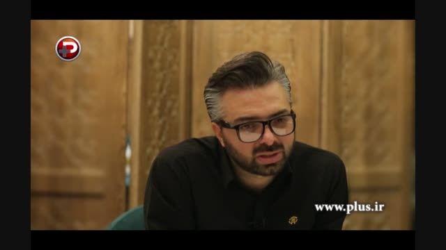 گفتگو مجری سابق شبکه تی وی پرشیا بعد از بازگشت به ایران