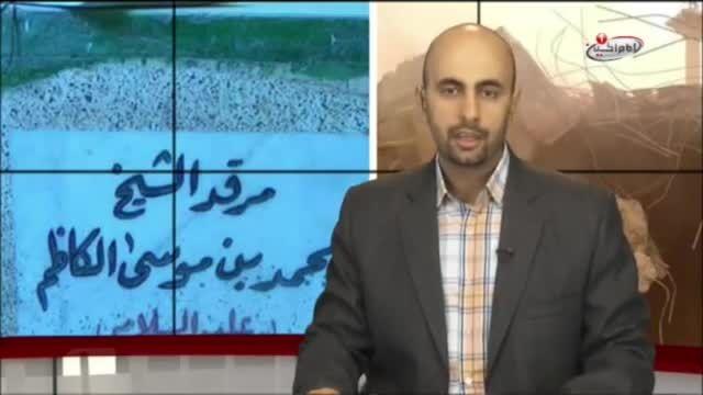 تخریب مرقد فرزند امام کاظم در استان دیالی عراق