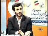 ◄◄حتماً ببینید(وعده هایی که احمدی نژاد سال 84 برای آزادی داد)
