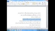 آموزش ایجاد وبلاگ در بلاگفا