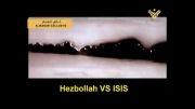 کشته شدن 200 عضو داعش در حمله شیران حزب الله