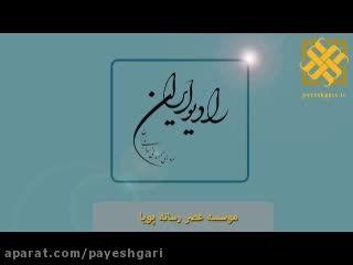 سفر  هیات اقتصادی ایتالیا به تهران