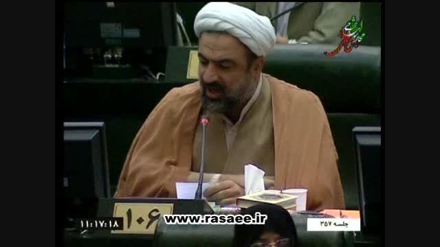 رسایی: مبادا سند ذلت ایران در مجلس تصویب شود