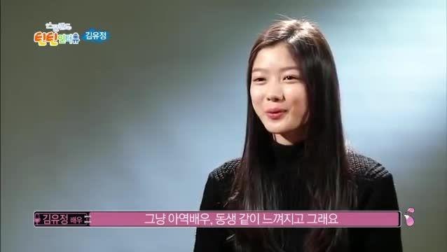 مصاحبه اختصاصی با بازیگر کودکی یئون وو