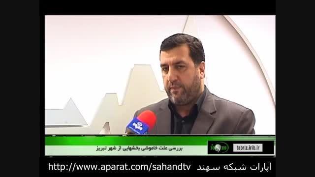 دلیل قطع برق 27 مهر نیمی از تبریز و پلمپ نیروگاه حرارتی