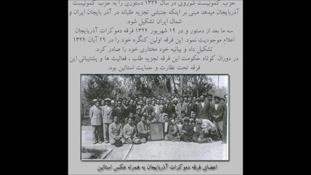 محمد تقی زهتاب - جاعل پانترک های ایران