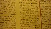 هوشنگ ابتهاج (ه. الف. سایه) 1
