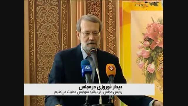 لاریجانی:تحریم ها باید یکجا به صورت همزمان لغو شود
