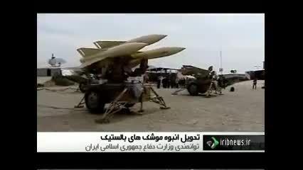 تحویل سامانه های قدر، قیام، فاتح-110، خلیج فارس و مرصاد