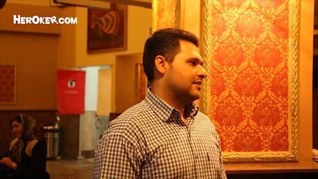 مصاحبه با آقای صدیقی مسئول تشریفات فدراسیون فوتبال