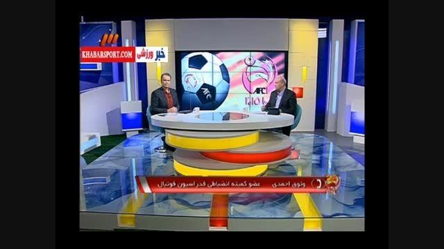 سهل انگاری فدراسیون ایران در پرونده عبدالزهرا