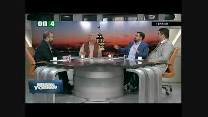 جواب ایران وروسیه به تجاوزات در یمن/شبکه اون دورد ترکیه