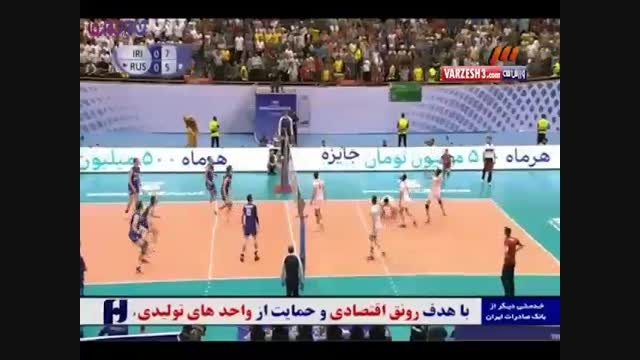 فیلم لحظات حساس دیدار والیبال ایران و روسیه+فیلم کلیپ