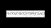 گلایه های تلخ مادر مرتضی پاشایی پس از مرگ پسرش!!